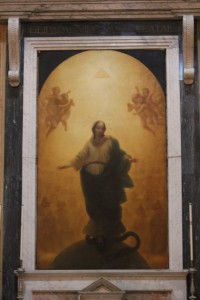 Immacolata Concezione di Francesco Scaramuzza  (1803-1886)